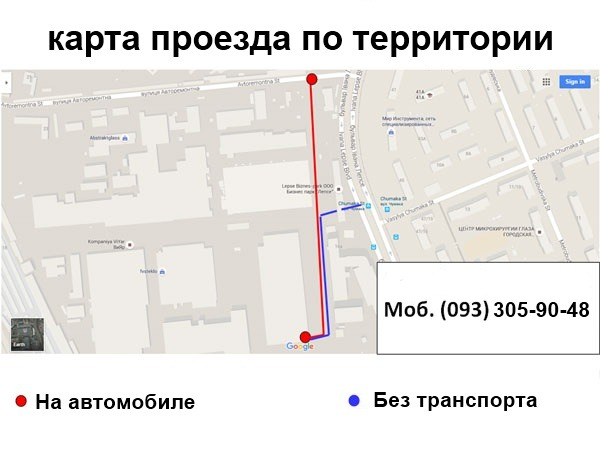 карта проезда по территории