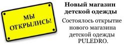 novosti4-250×90