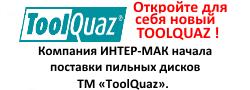 novosti5-250×90-1-250×90