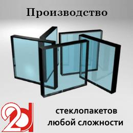 proizvodstvo_steklopaketov-260×260-260×260